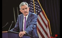 美联储主席一周两次谈天秤币:将在保护消