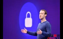 FB宣布将发行天秤币后,国际清算银行发出