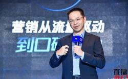 腾讯林骅:智慧零售是腾讯在产业互联网的