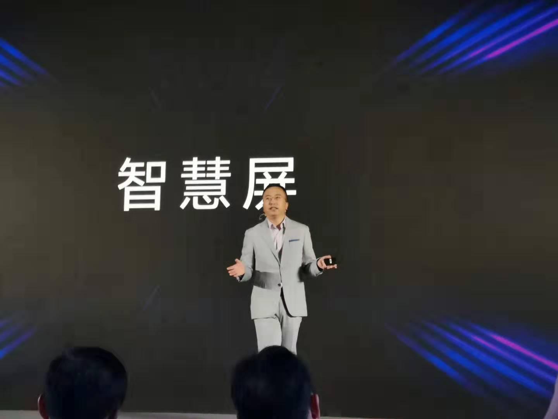 荣耀发布智慧屏 赵明:这不是电视是电视的未来