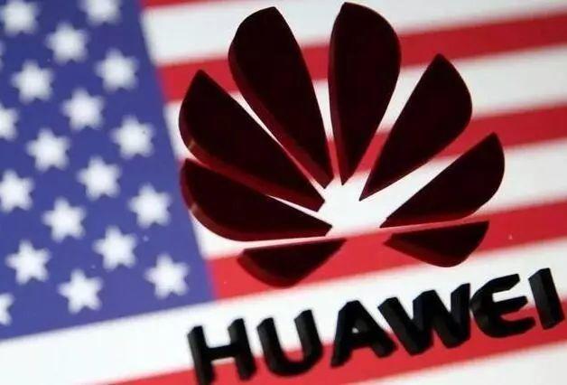 美媒:华为美国公司将大裁员 影响约850名员工