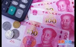 上半年12省份居民收入增速跑赢GDP 青海增长最快